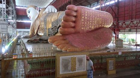 Chauk-htat-gyi Buddha Temple