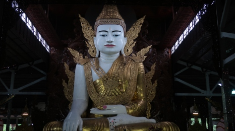Ngahtatgyi Paya