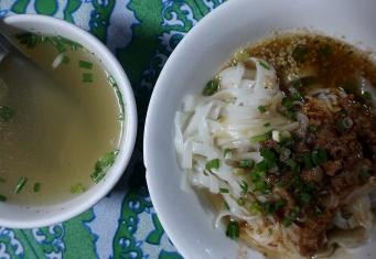 Classic Shan Noodles