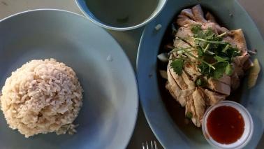 Chicken & Rice at Red Garden